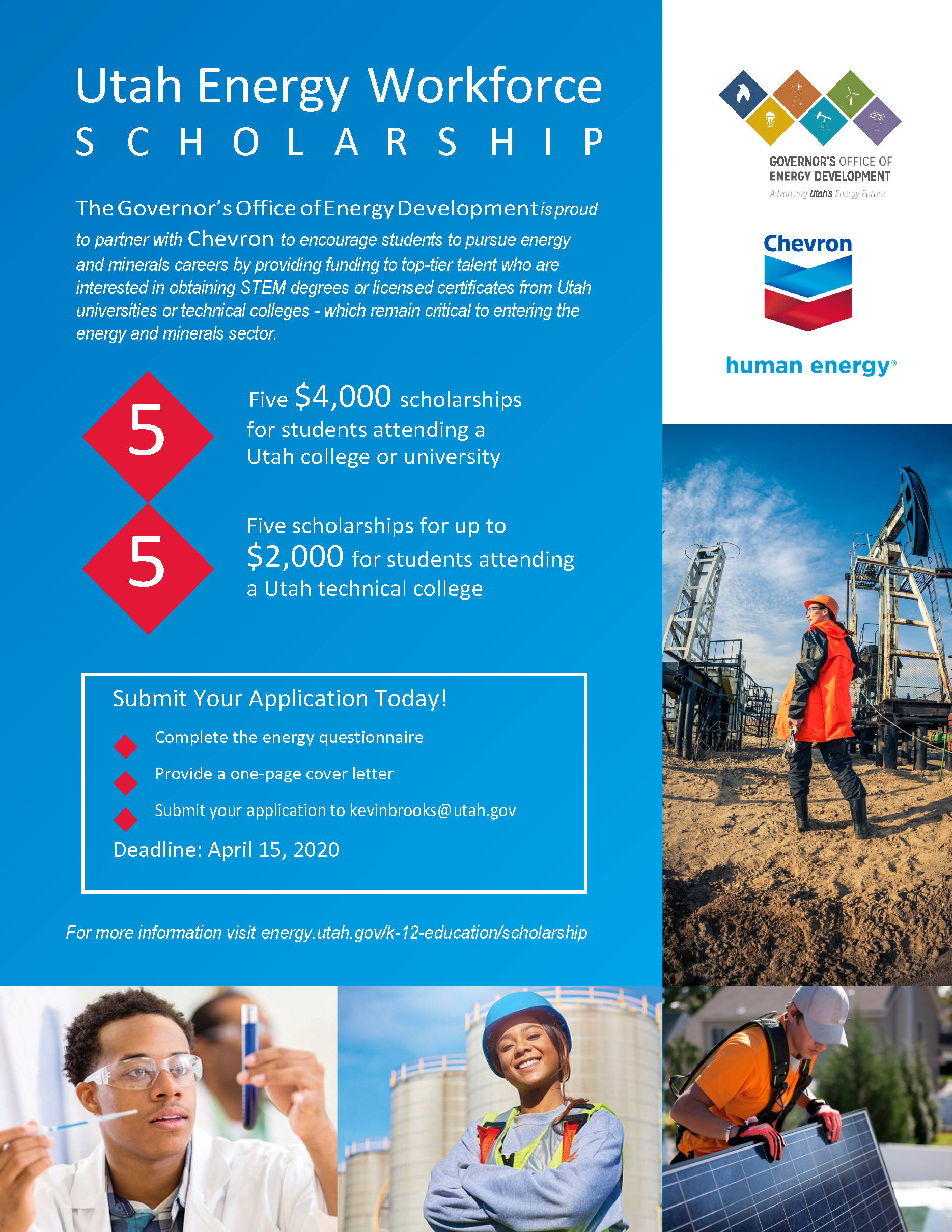 Scholarship-RulesCriteria-Flyer_2020.png